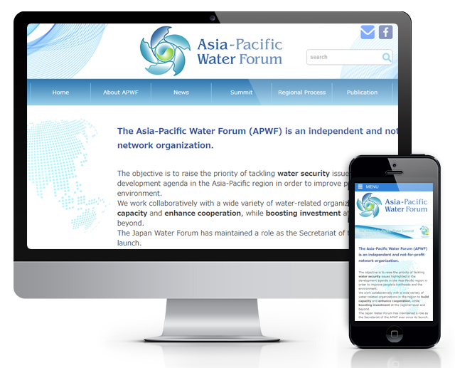 アジア・太平洋水フォーラム 様ホームページ制作実績
