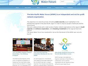 APWFホームページ制作実績